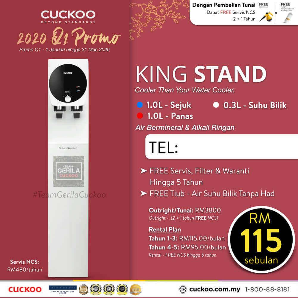 cuckoo king stand water purifier